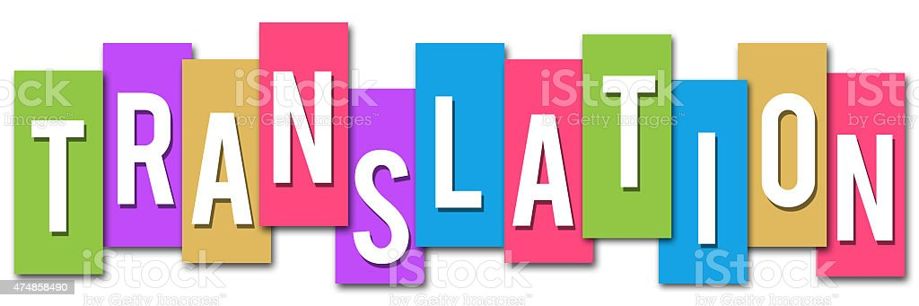 Translation Colorful Stripes stock photo