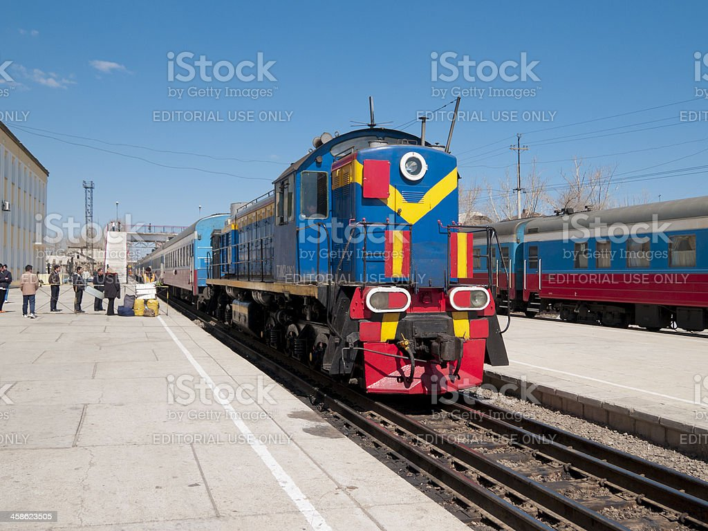 Trans-manchurain railway stop at Zabaikalsk, Russia stock photo