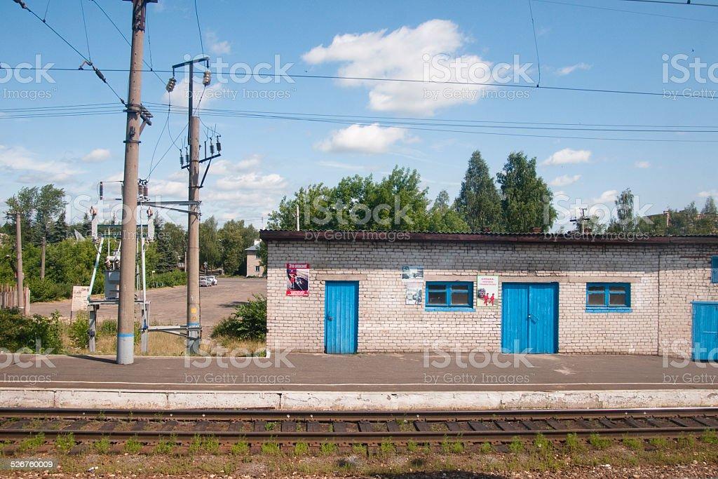 Trans-Siberian stock photo