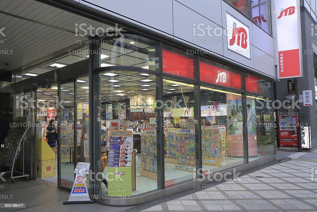 JTB travel agency stock photo
