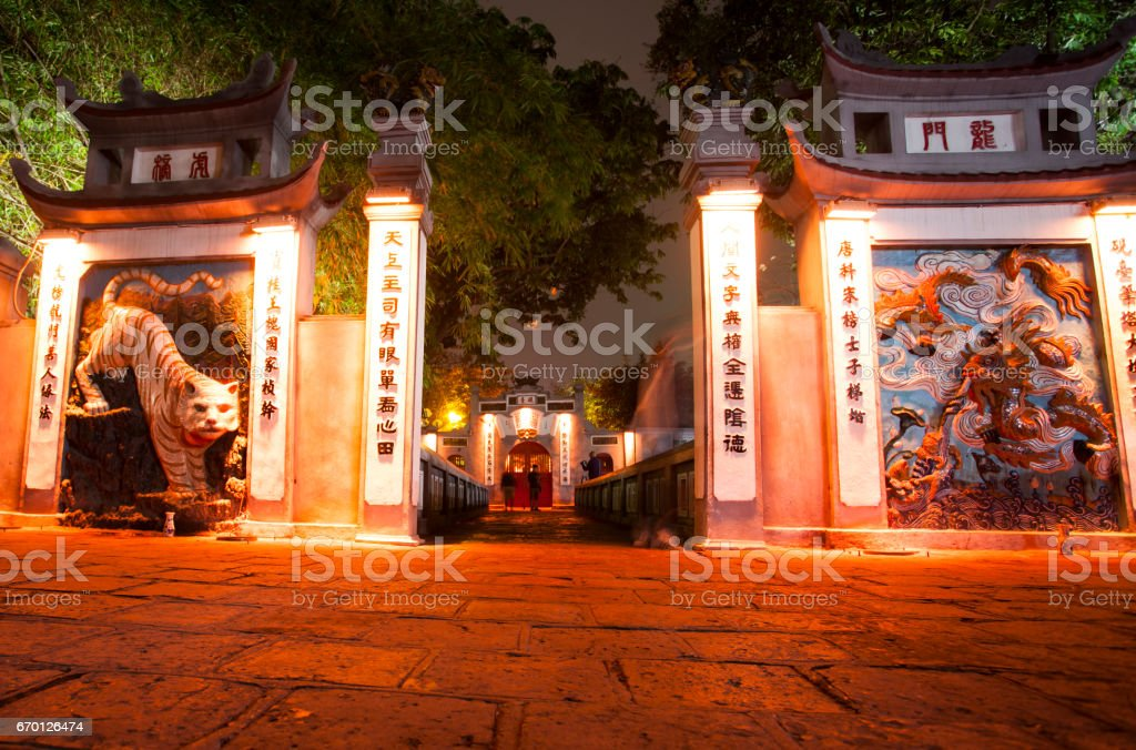 Travel in Ngoc Son Temple at night Hanoi Vietnam stock photo