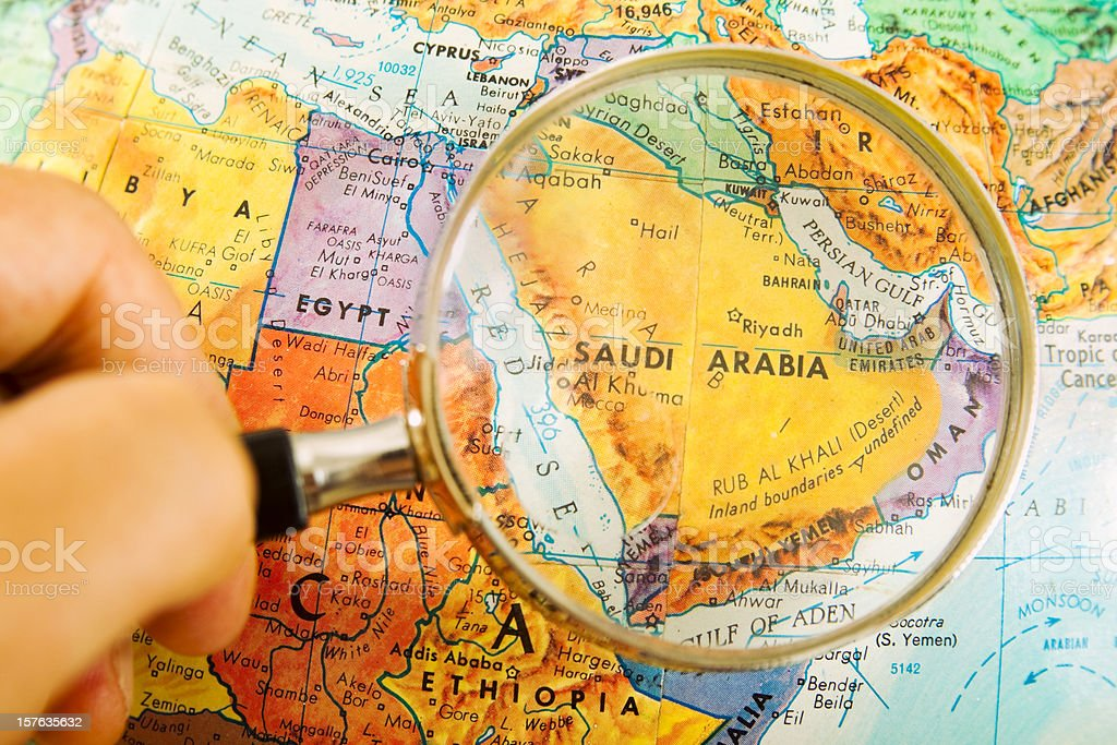 Travel The Globe Series - Saudi Arabia stock photo