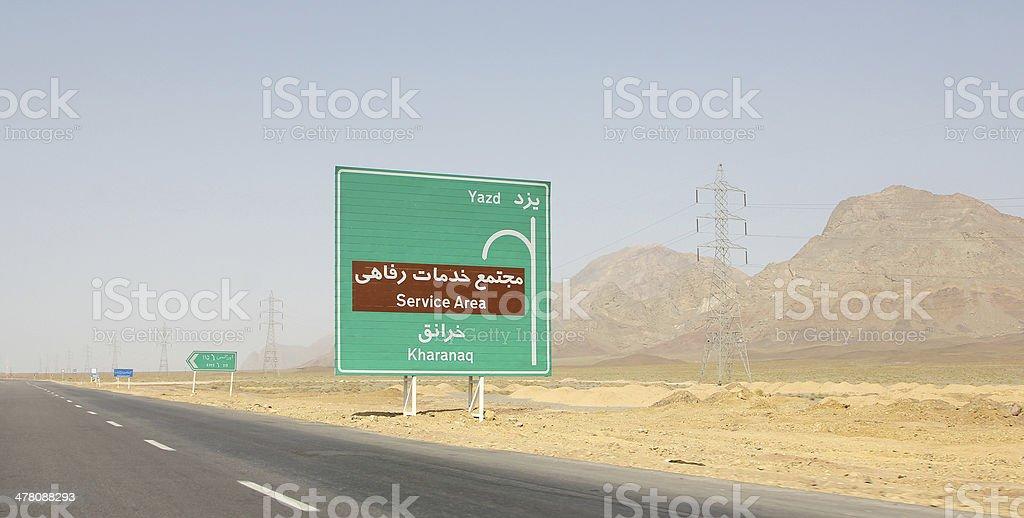 Travelling in the Desert stock photo
