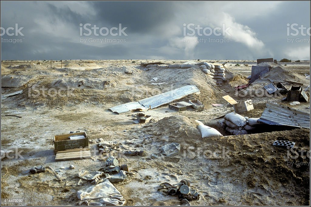 Trench. stock photo