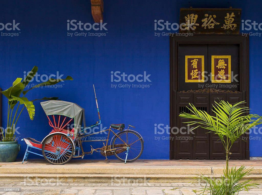 Tricycle in Penang stock photo