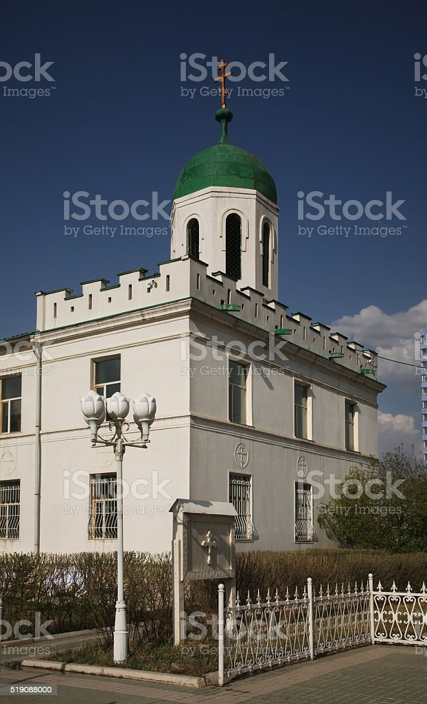 Trinity parish in Ulaanbaatar. Mongolia stock photo