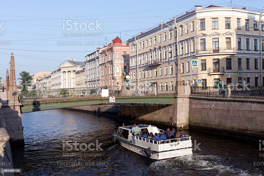 Trip boat in St. Petersburg, Russia stock photo