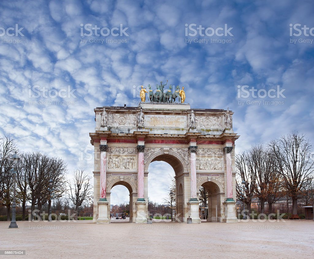 Triumphal arch near the Louvre stock photo