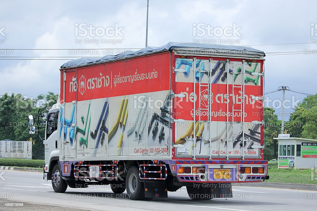 Truck for Pipe of water and eletricity Transport. stock photo