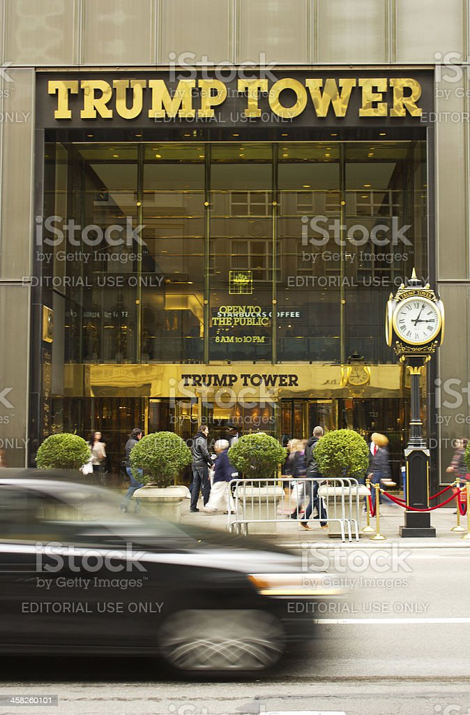 Trump Tower at 5th Avenue in Manhattan, New York stock photo