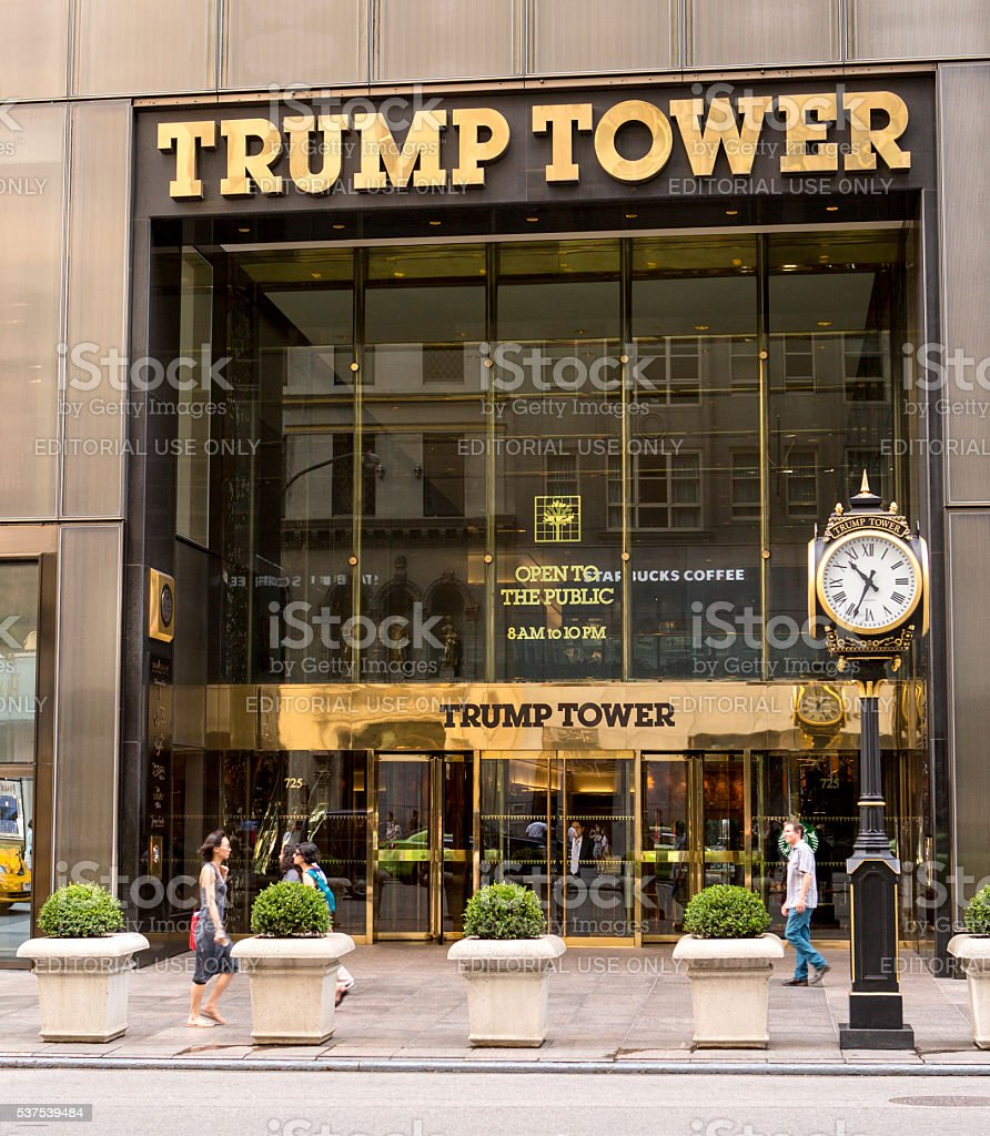 Trump Tower entrance stock photo