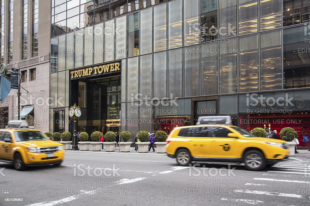 Trump Tower Fifth Avenue NYC stock photo