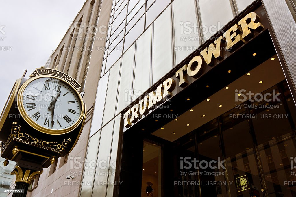 Trump Tower in the Fifth Avenue stock photo