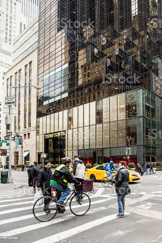 Trump Tower NYC stock photo