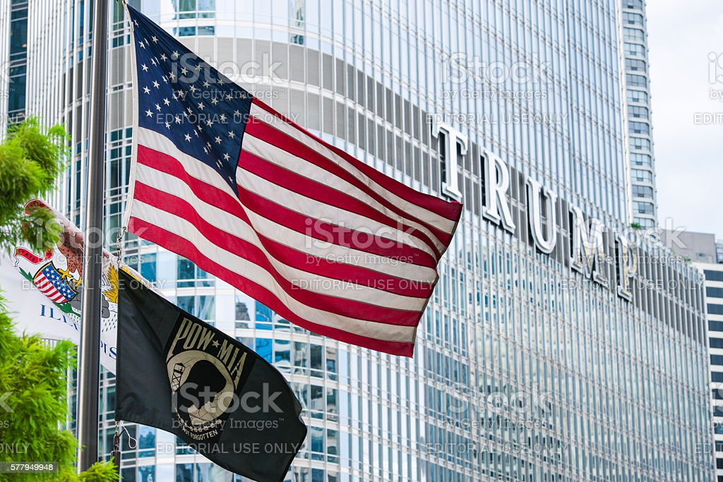 Trump Tower stock photo