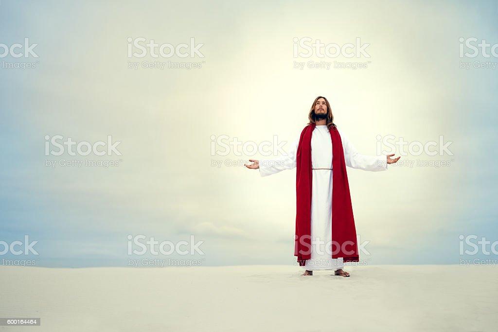 Trust in God; trust also in Me stock photo