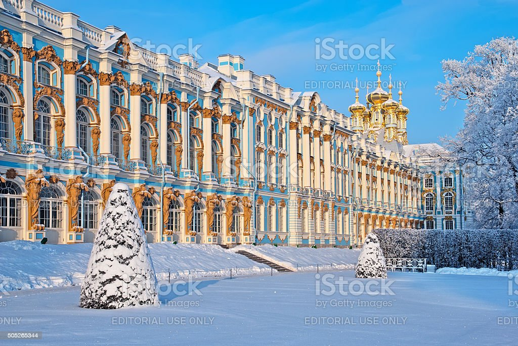 Tsarskoye Selo (Pushkin). Russia. The Catherine Palace and Park stock photo