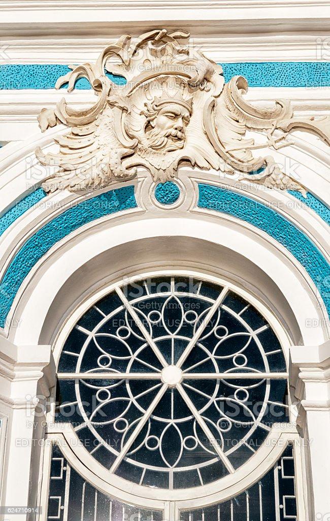 Tsarskoye Selo (Pushkin). Saint-Petersburg. Russia. Mask of Neptune stock photo