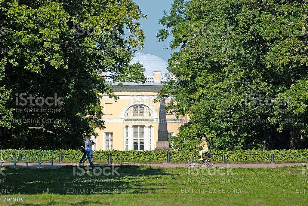 Tsarskoye Selo (Pushkin). Saint-Petersburg, Russia. People in The Alexander Park stock photo