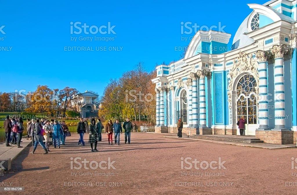 Tsarskoye Selo (Pushkin). Saint-Petersburg. Russia. People near The Grotto Pavilion stock photo