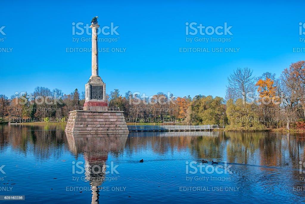 Tsarskoye Selo (Pushkin). Saint-Petersburg. Russia. The Chesme Column stock photo