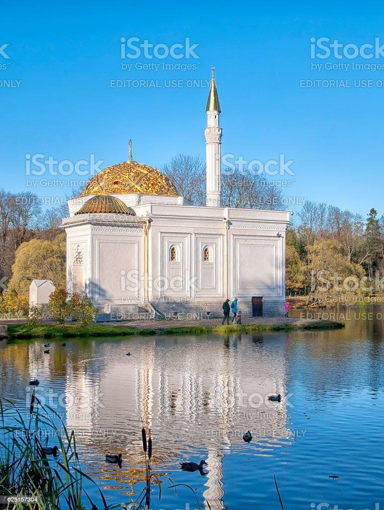 Tsarskoye Selo (Pushkin). Saint-Petersburg. Russia. The Turkish Bathhouse Bath Pavilion stock photo