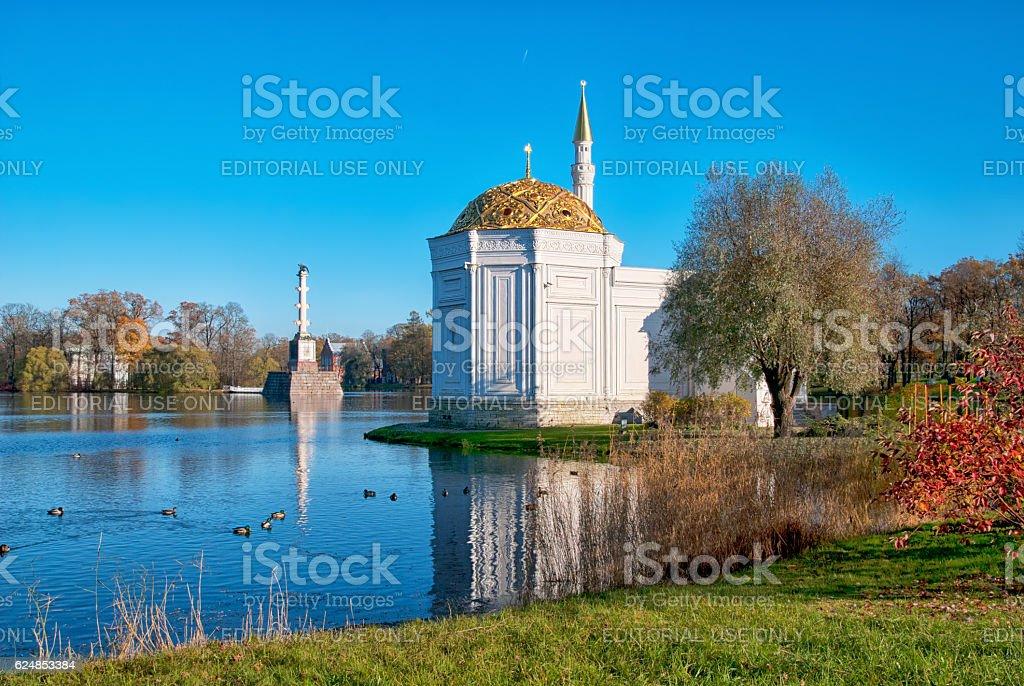 Tsarskoye Selo (Pushkin). Saint-Petersburg. Russia. The Turkish Bathhouse Pavilion stock photo