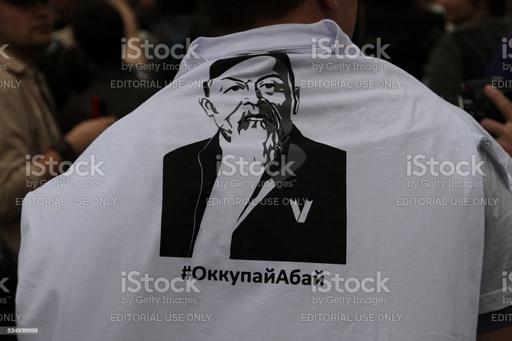T-shirt with the poet Abay the Kunanbayevy symbol oppositional actions stock photo