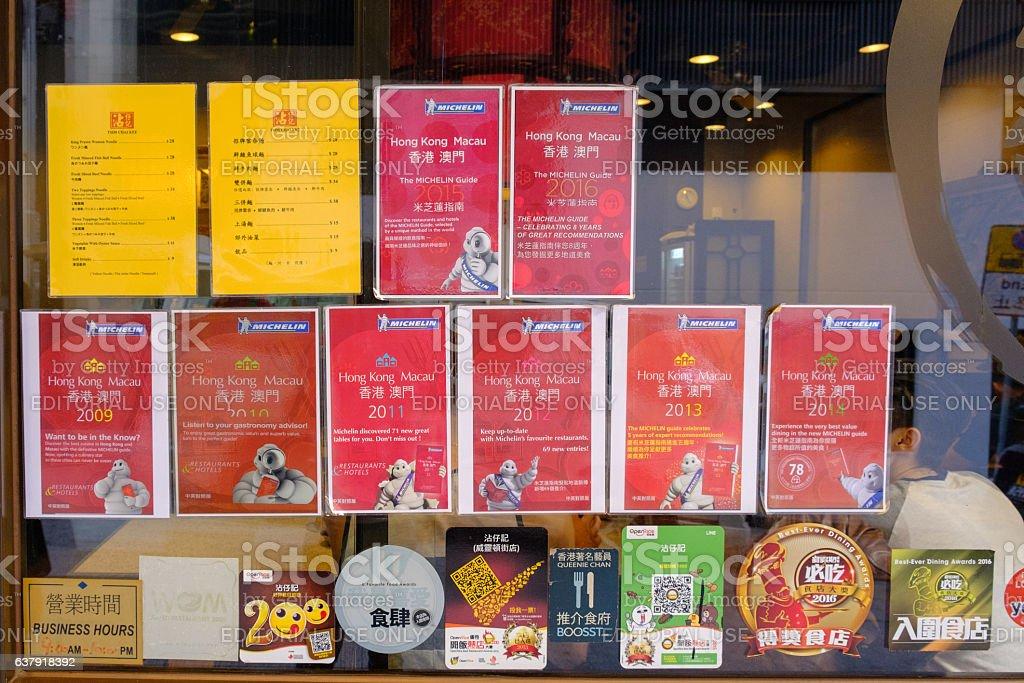 Tsim Chai Kee, Hong Kong's Noodle, Michelin Star stock photo