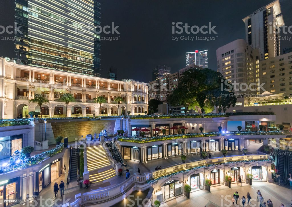Tsim Sha Tsui district in Hong Kong stock photo