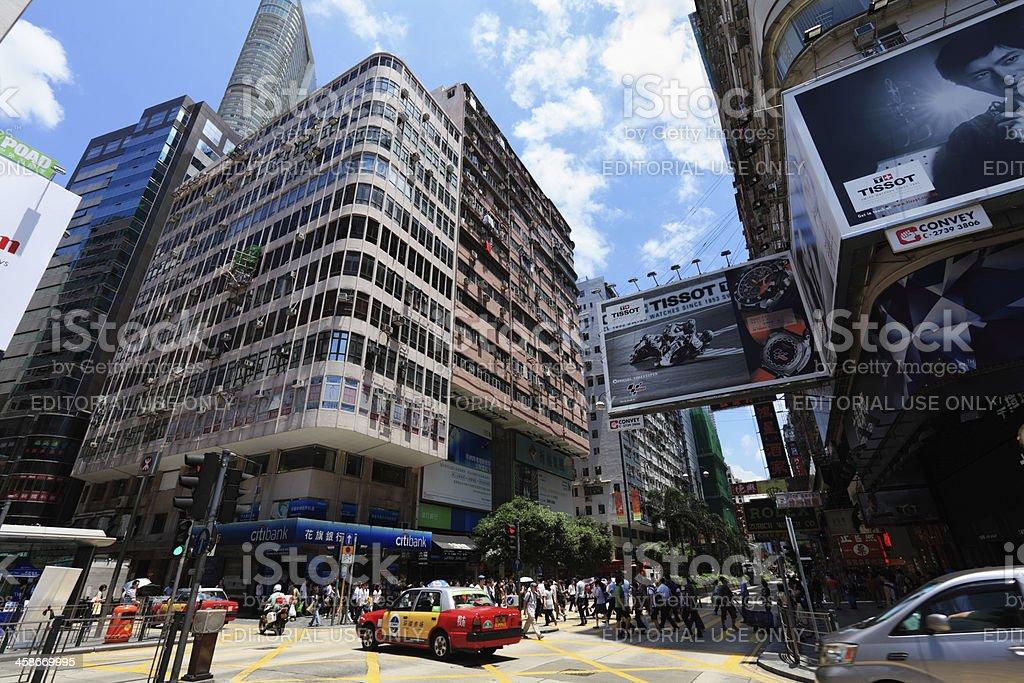 Tsim Sha Tsui Hong Kong royalty-free stock photo