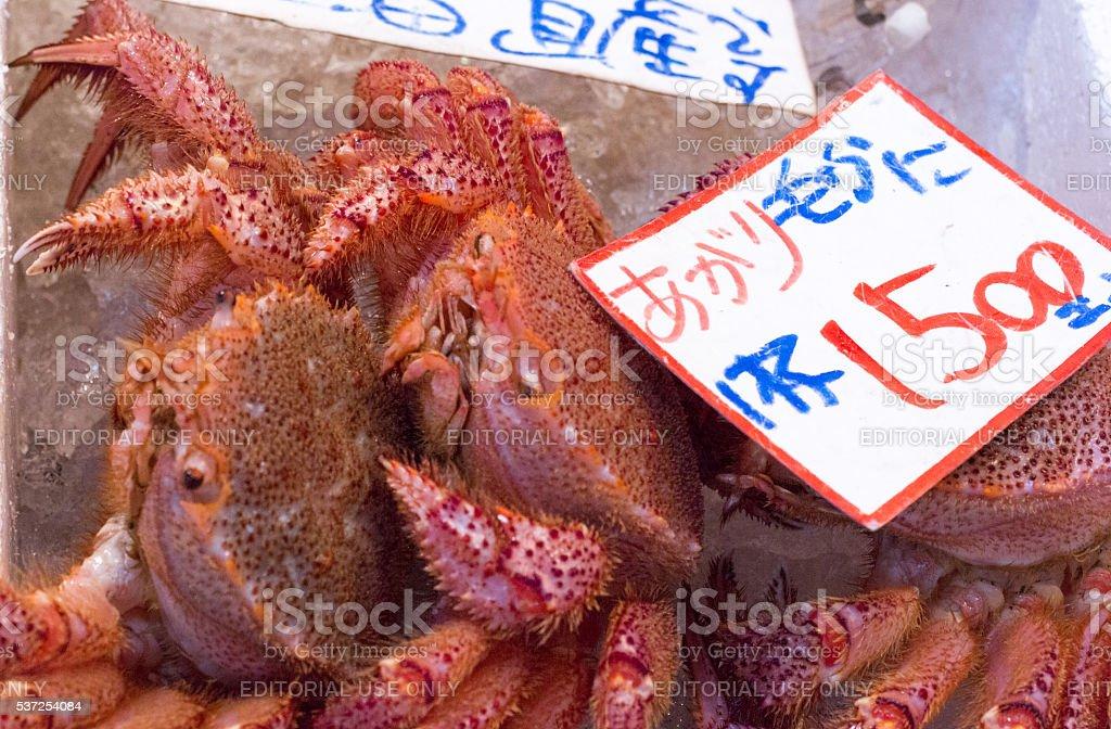Tsukiji Fish Market in Tokyo, Japan stock photo