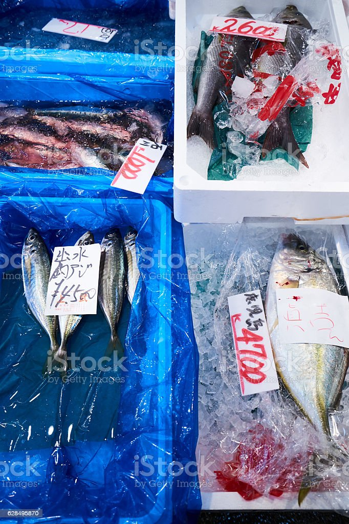 tsukijimarketFishBox_2 stock photo