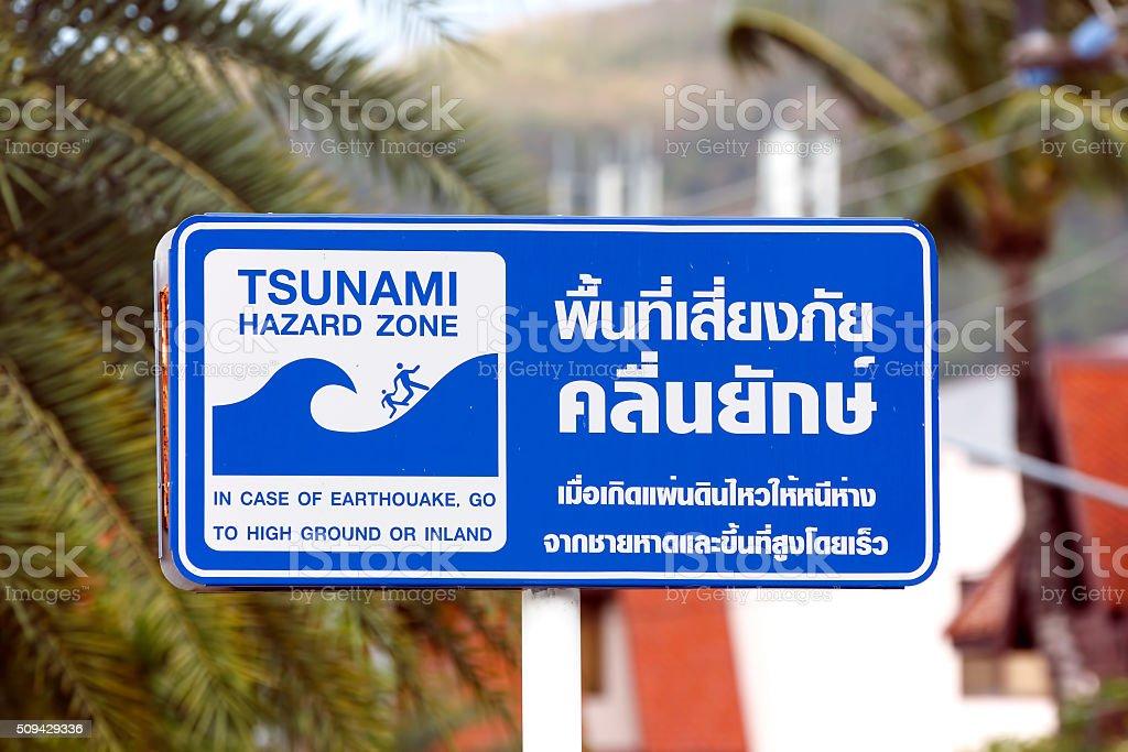 Tsunami danger sign in Phuket, Thailand stock photo