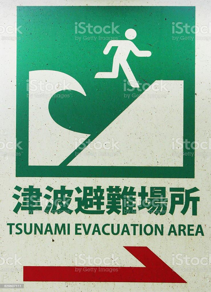 Tsunami evacuation area (Japan) stock photo