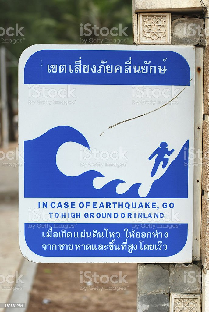 Tsunami warning royalty-free stock photo