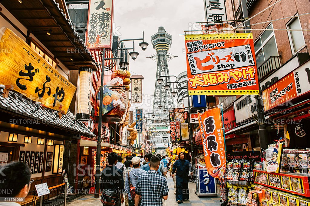 Tsutenkaku Tower in Osaka Japan stock photo