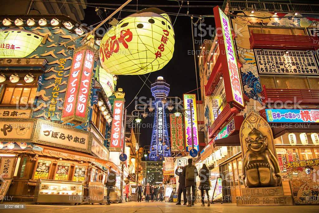 Tsutenkaku Tower landmark of  osaka japan stock photo