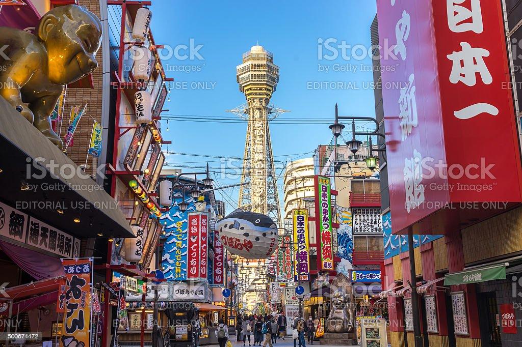 Tsutenkaku Tower, Osaka stock photo