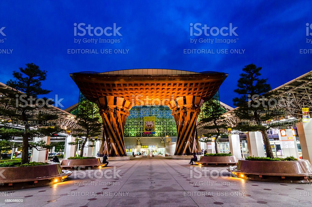 Tsuzumimon gate - Kanazawa , Japan royalty-free stock photo