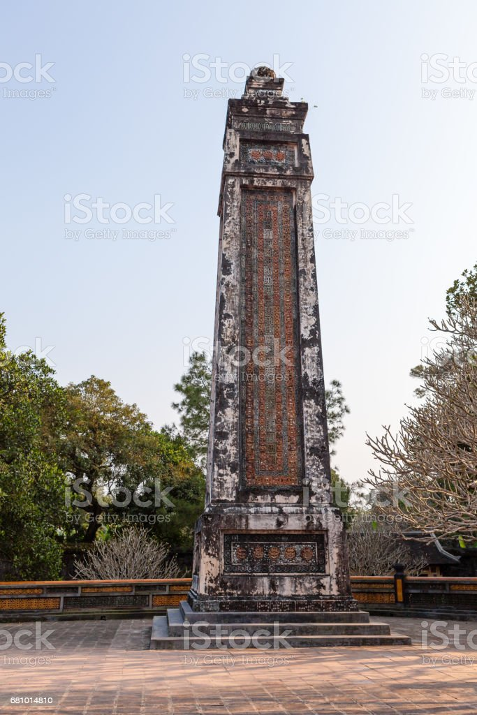 Tu Duc Tomb Pagoda, Vietnam stock photo
