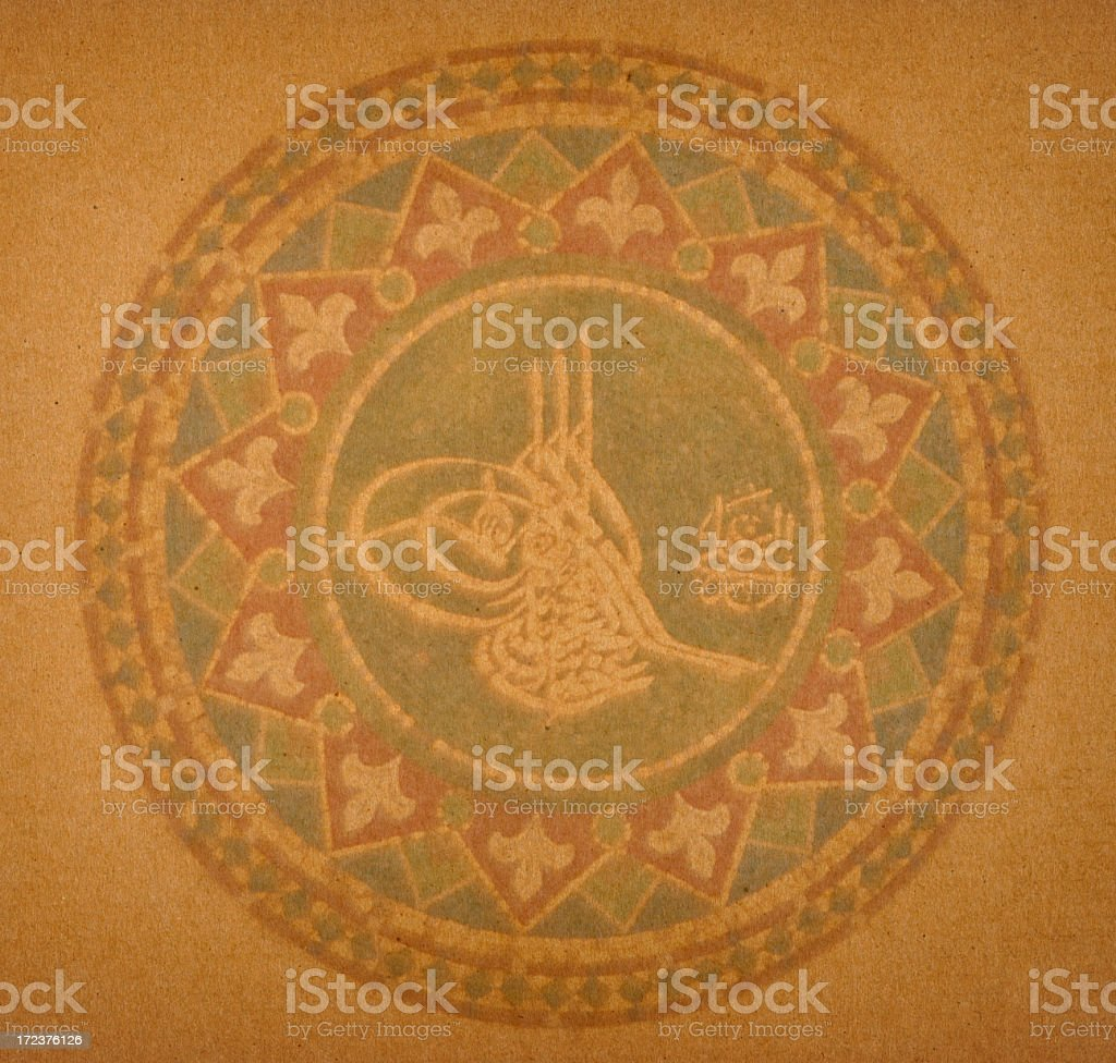 Tugra of Abdulhamit the Second royalty-free stock photo