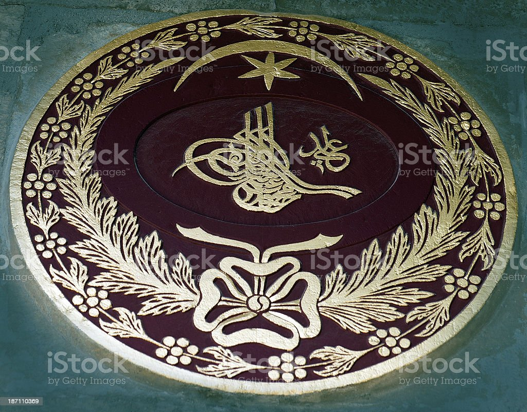 Tugra of Ottoman Empire royalty-free stock photo