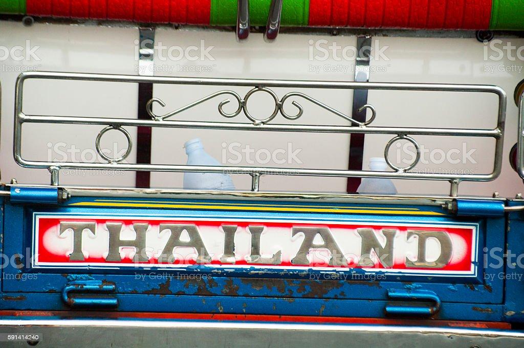Tuk tuk' rear view, BangkokThailand stock photo