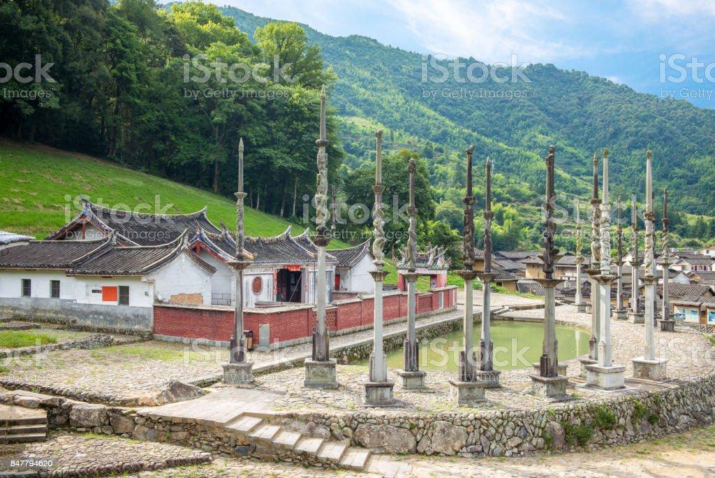 Tulou Taxia Village stock photo