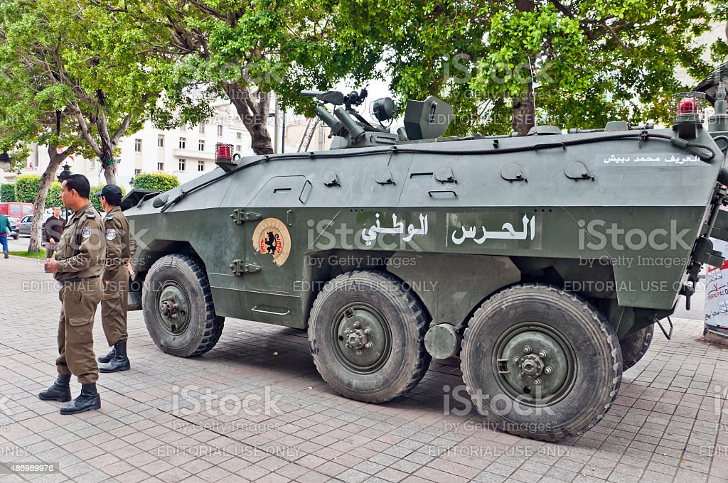 Tunisian army stock photo