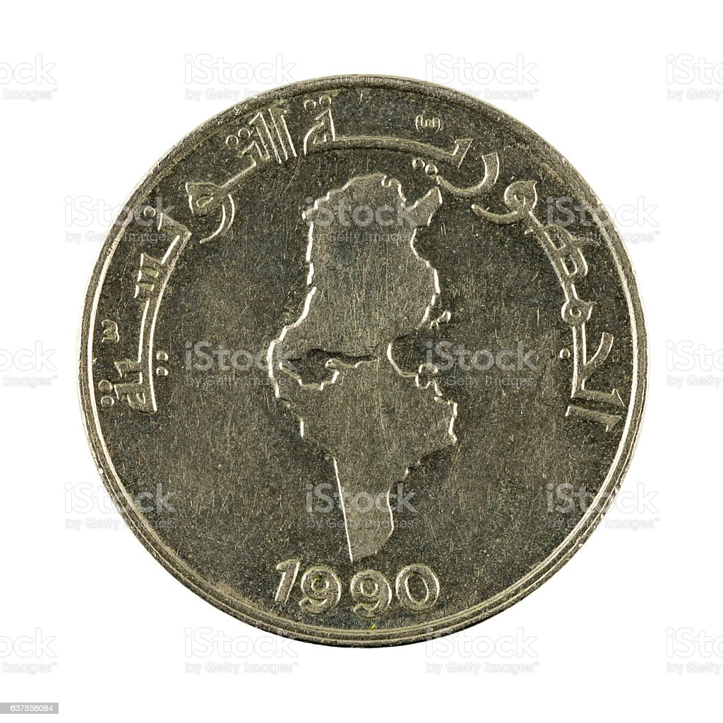 0,5 tunisian dinar coin (1990) isolated on white background stock photo