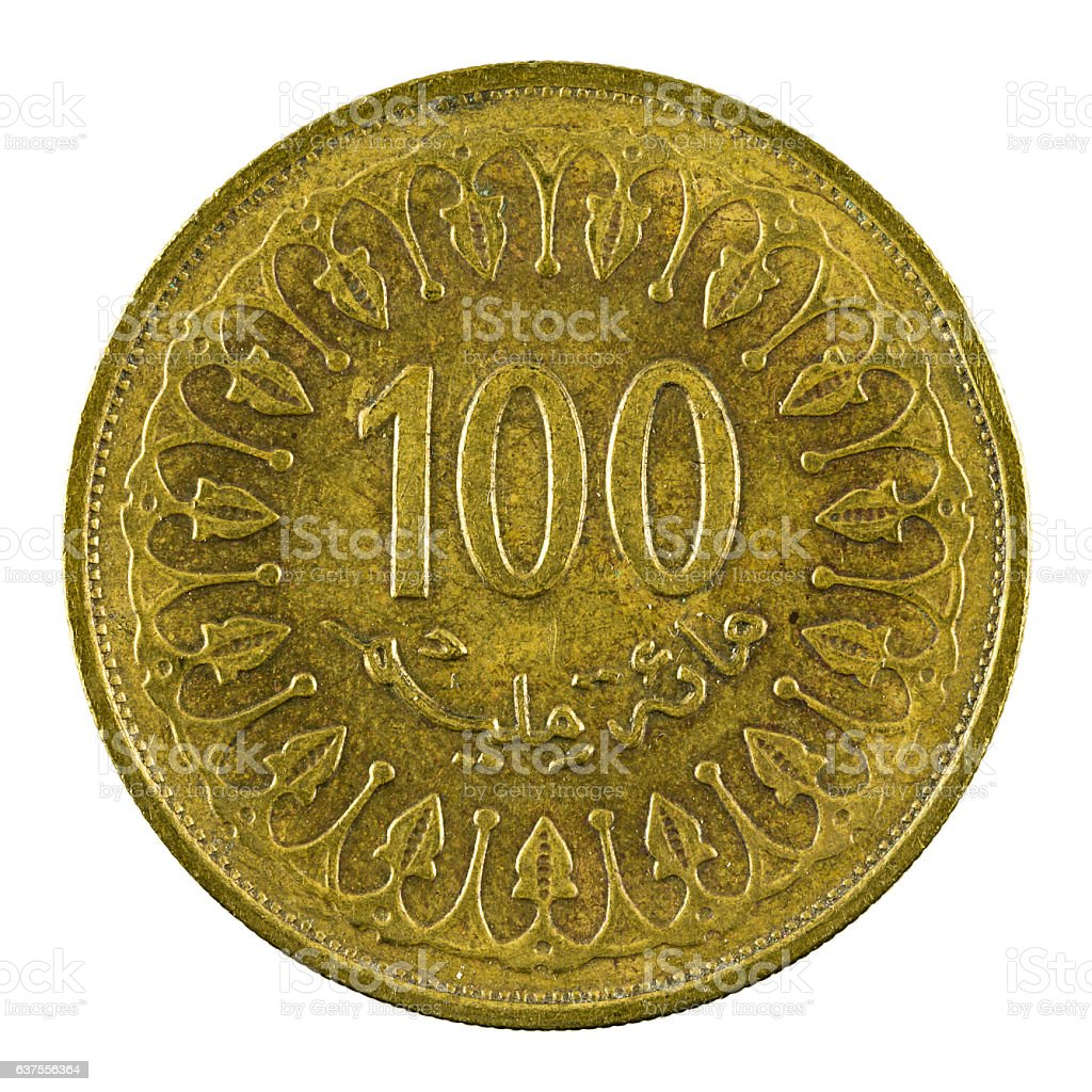 100 tunisian millimes coin (2013) isolated on white background stock photo