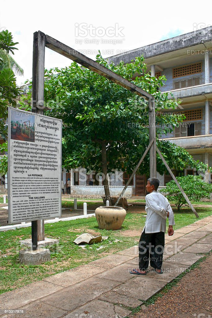 Tuol Sleng Genocide Museum stock photo