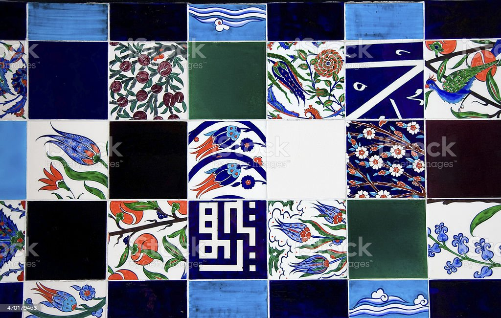 Turkish tiles stock photo